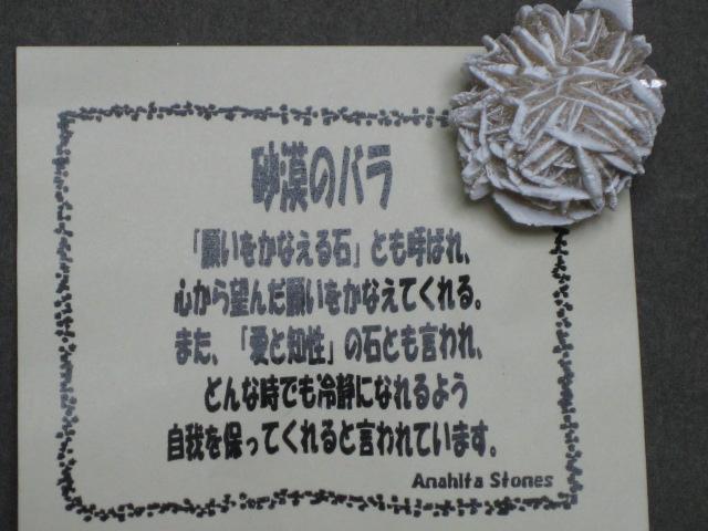 2008_0829_230154img_0609