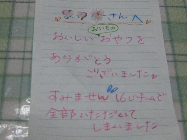 2009_1117_103111img_4881_2